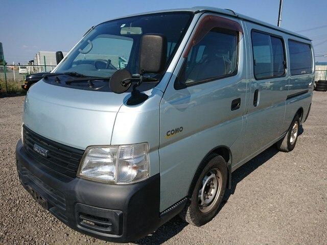 ISUZU Como Wagon
