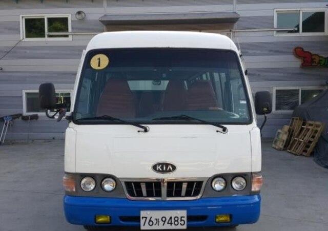 KIA Combi Bus
