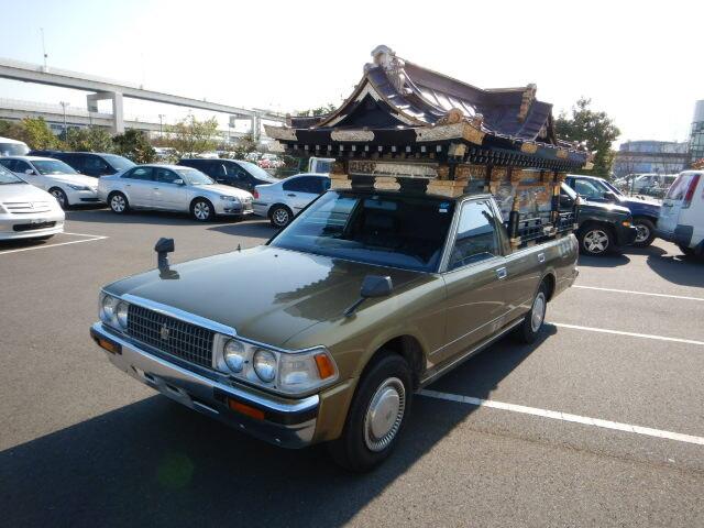 TOYOTA Crown Van