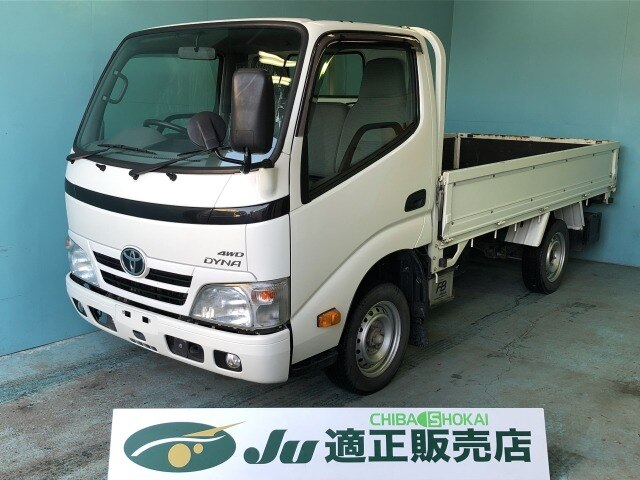 2015 New Import Toyota Dyna Truck