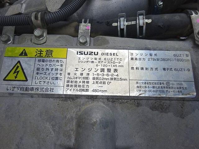 ISUZU / Giga