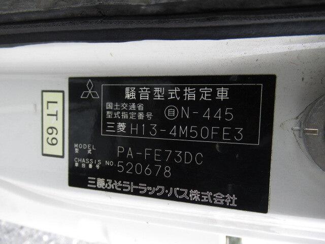 MITSUBISHI / Canter