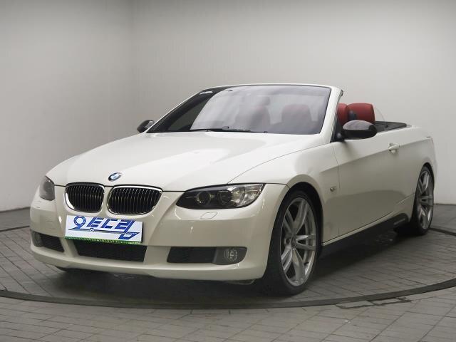 BMW 3 Series]