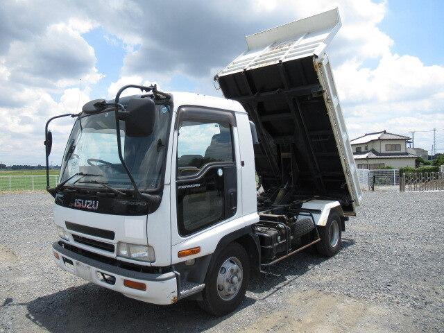 ISUZU / Forward (PB-FRR35C3S)