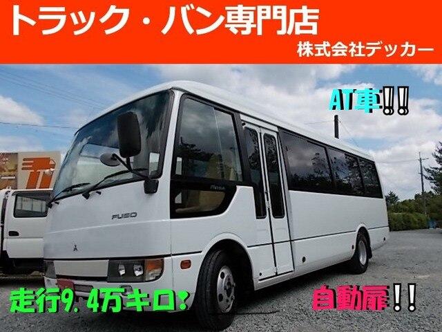 Mitsubishi Fuso Rosa Bus