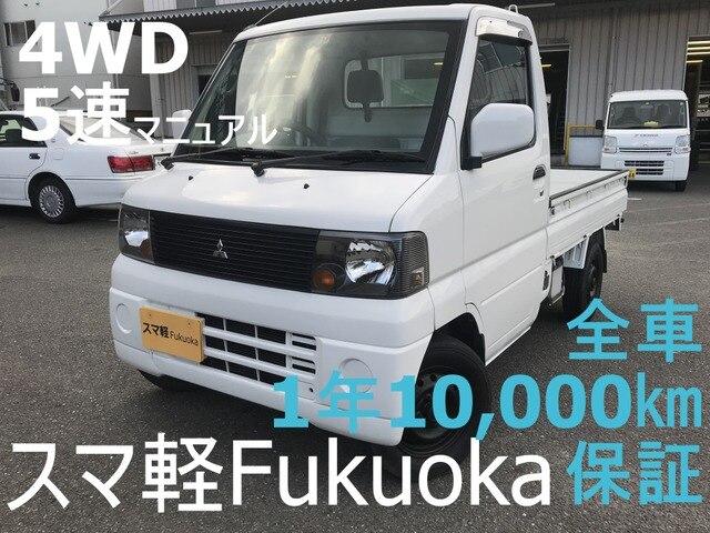 MITSUBISHI / Minicab Truck (LE-U62T)