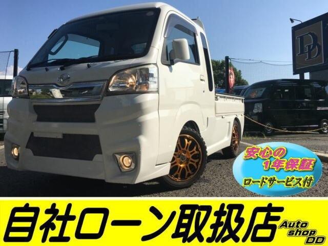 DAIHATSU / Hijet Truck (EBD-S500P)