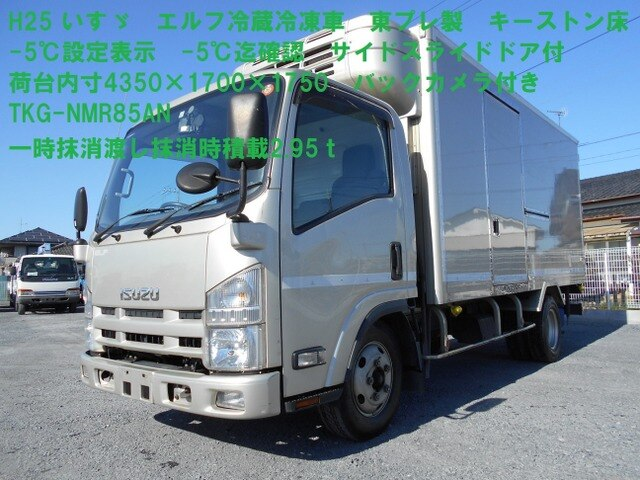ISUZU / Elf Truck (TKG-NMR85AN)