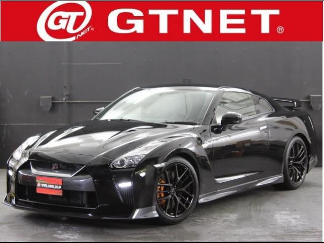 NISSAN / Nissan GT-R (DBA-R35)