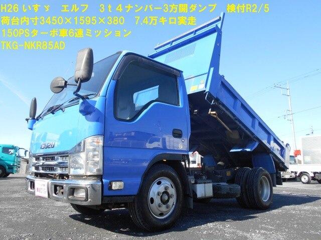 ISUZU / Elf Truck/ (TKG-NKR85AD)