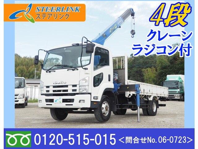 ISUZU / Forward (TKG-FRR90S1)
