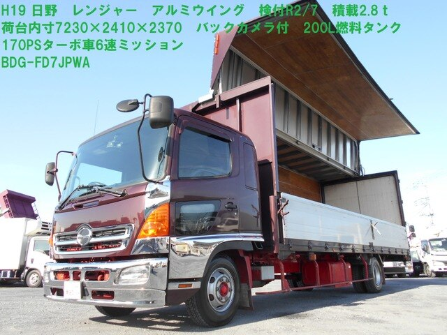 HINO / Ranger (BDG-FD7JPWA)