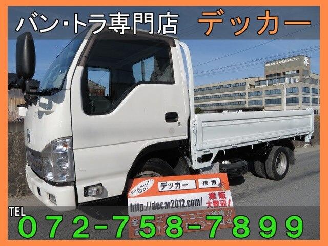 MAZDA / Titan (TKG-LHR85A)