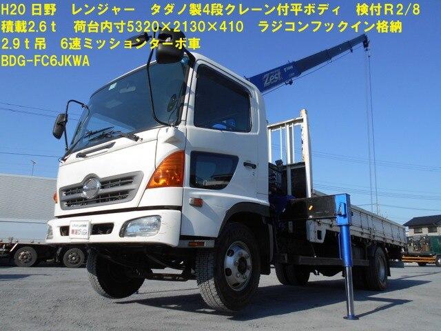 HINO / Ranger (BDG-FC6JKWA)