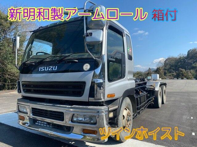 ISUZU / Giga (KL-CYZ52Q3300042)