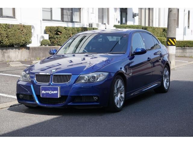 BMW / 3 Series (VB23)