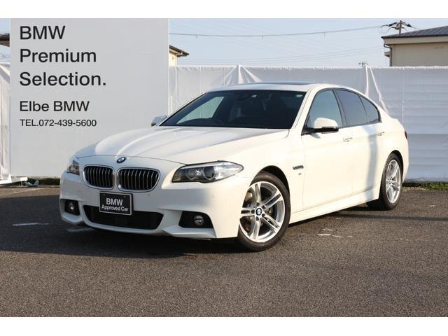 BMW / 5 Series (XG20)