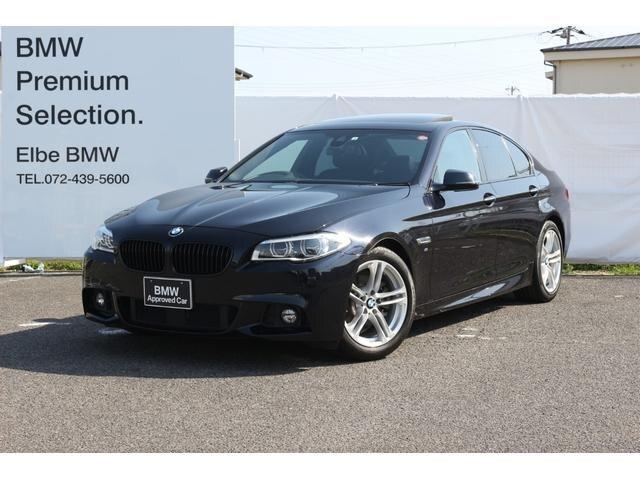 BMW / 5 Series/ (XG28)