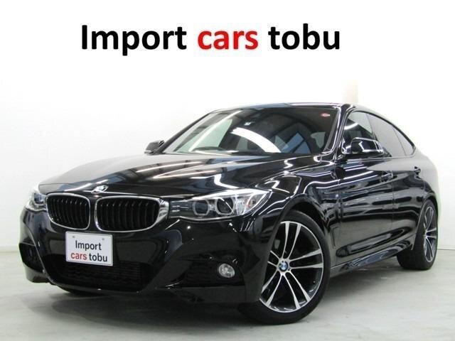 BMW / 3 Series (3X20)