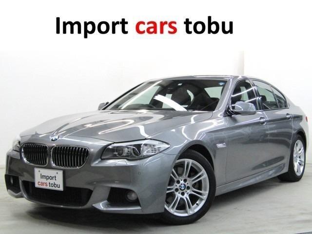 BMW / 5 Series (FW20)