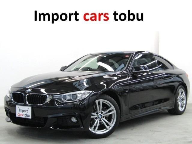 BMW / 4 Series/ (3N20)
