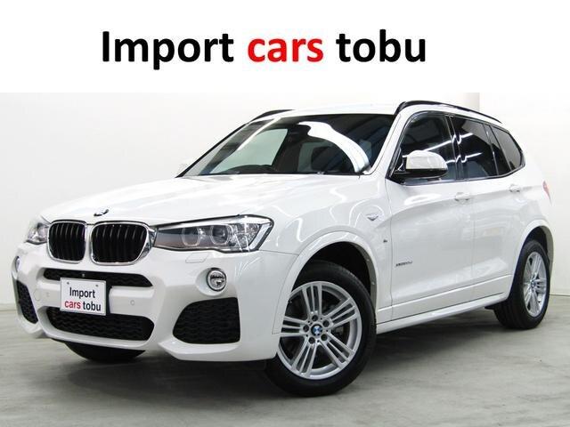 BMW / X3 (WY20)
