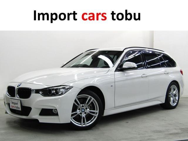 BMW / 3 Series (3B20)