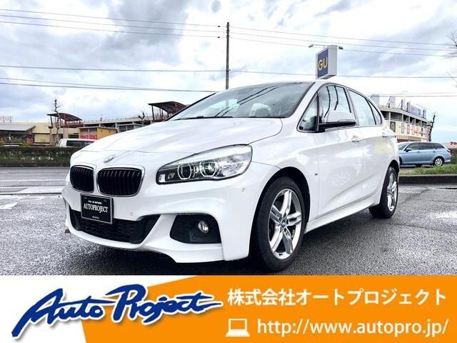 BMW / 2 Series (2A15)