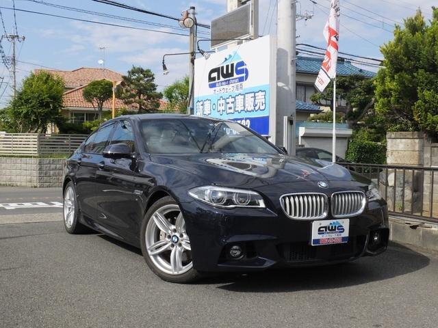BMW / 5 Series (FZ35)