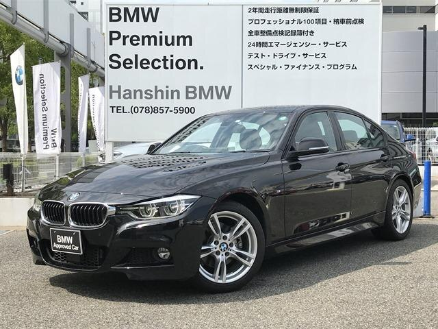 BMW / 3 Series (8A20)