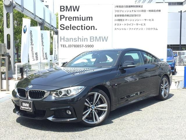 BMW / 4 Series/ (3R30)