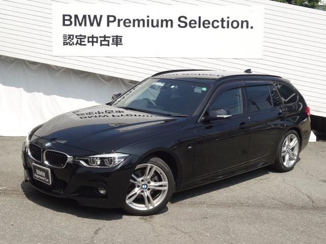BMW / 3 Series/ (8C20)
