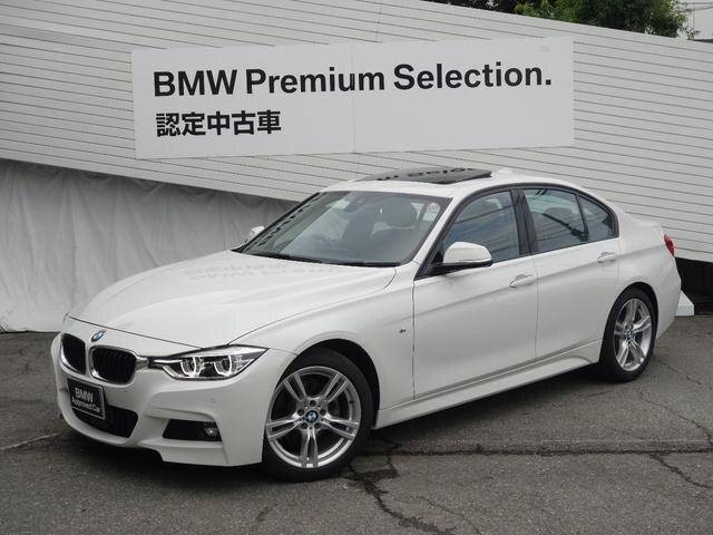 BMW / 3 Series (8C20)