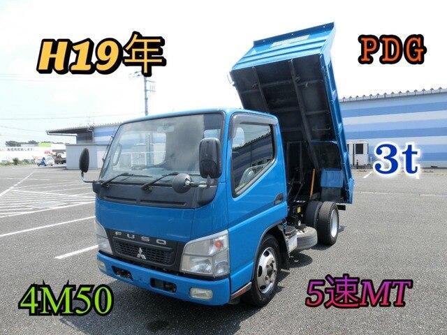 Mitsubishi Fuso / Canter (PDG-FE71DD)
