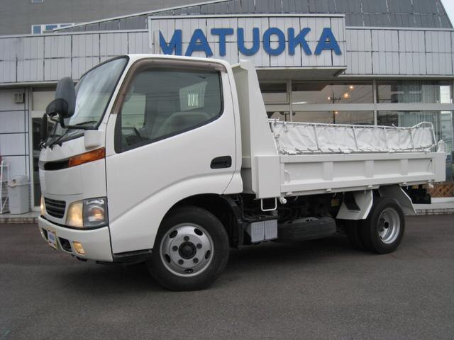 DAIHATSU / Delta Truck (XZU352U)