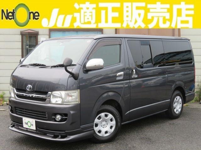 TOYOTA / Hiace Van (TRH200V)