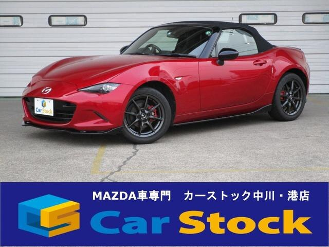 MAZDA / Roadster (ND5RC)