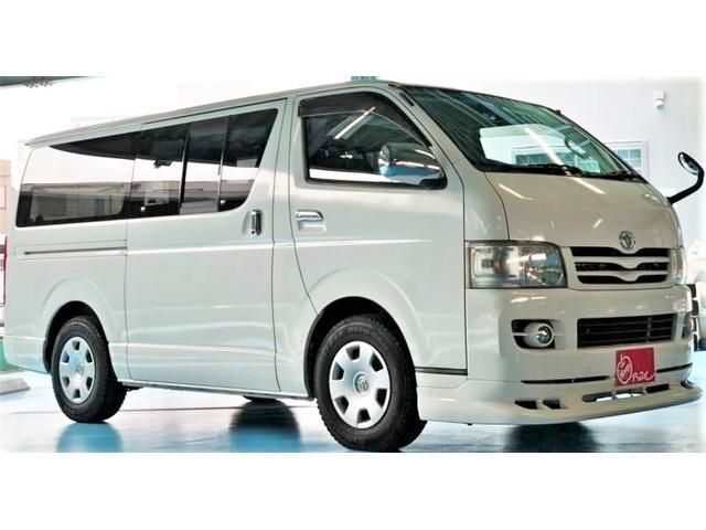 TOYOTA / Regiusace Van (KDH200V)