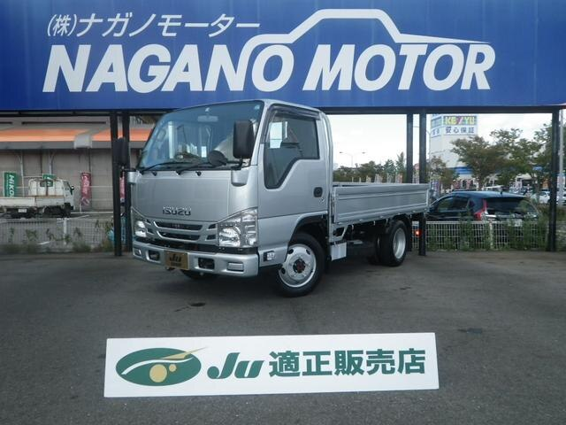 ISUZU / Elf Truck (NHS85A)