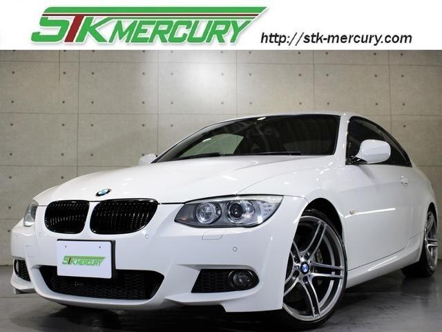 BMW / 3 Series (KG35)
