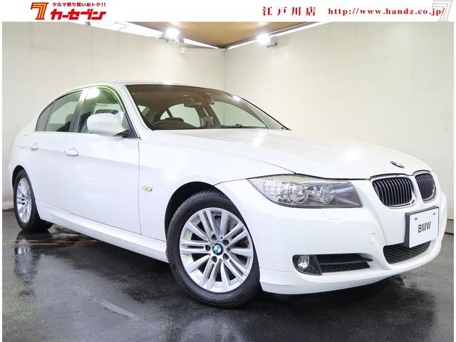 BMW / 3 Series (VB25)