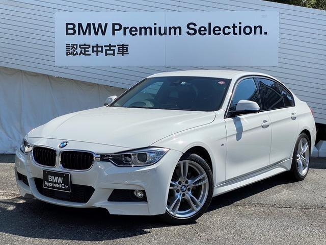 BMW / 3 Series (3D20)