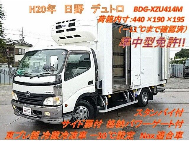 HINO / Dutro (BDG-XZU414M)