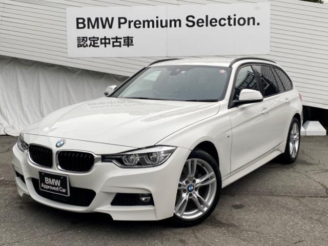 BMW / 3 Series/ (8A20)