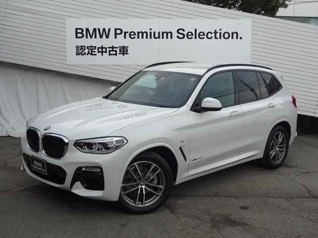 BMW / X3 (TX20)