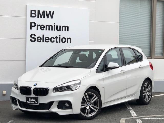 BMW / 2 Series (2A20)