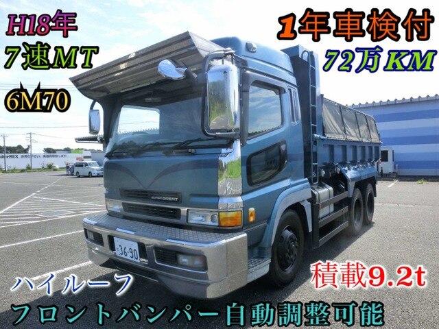 Mitsubishi Fuso / Super Great (PJ-FV50JX)
