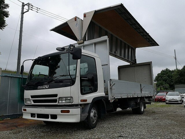 ISUZU / Forward (PB-FRR35K3S)