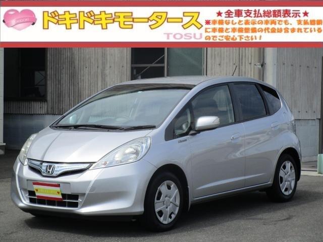 HONDA / Fit Hybrid (GP1)