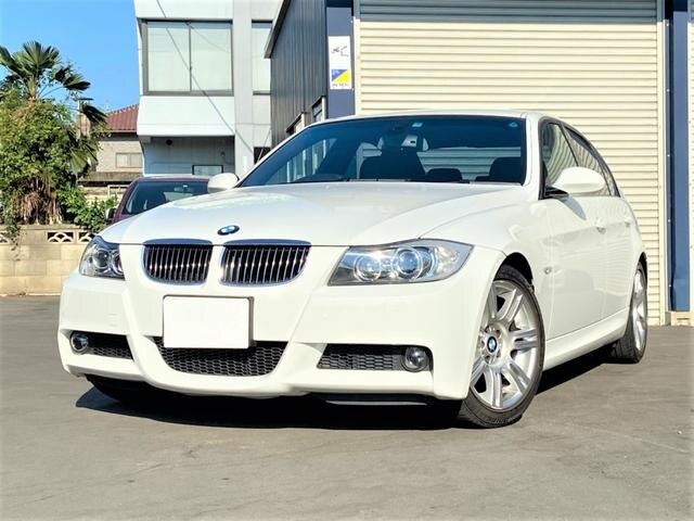 BMW / 3 Series (VB23)
